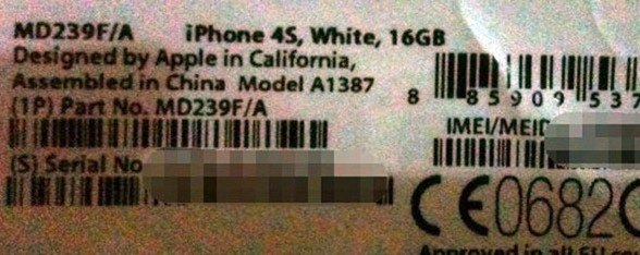 ภาพหลุดบาร์โค้ด iPhone 4S สีขาว 16 GB มาแล้ว จะของจริงหรือเปล่าหนอ ??