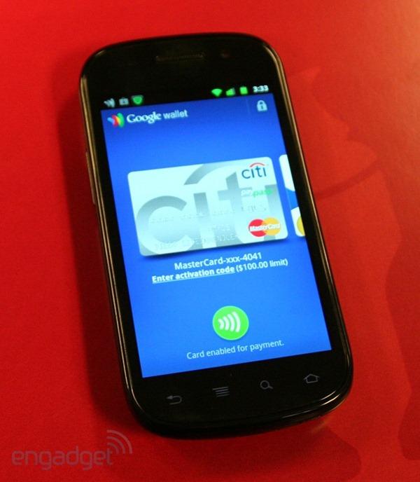 ลองใช้งาน Google Wallet ให้สมาร์ทโฟนทำคุณลืมกระเป๋าเงินไปเลย, แพลตฟอร์ม QkR สำหรับการจ่ายเงินผ่านสมาร์ทโฟน