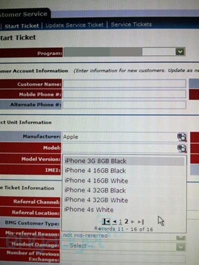 เอ๊ะ ! ชักยังไง รายชื่อ iPhone 4s สีขาวโผล่ในเว็บ AT&T