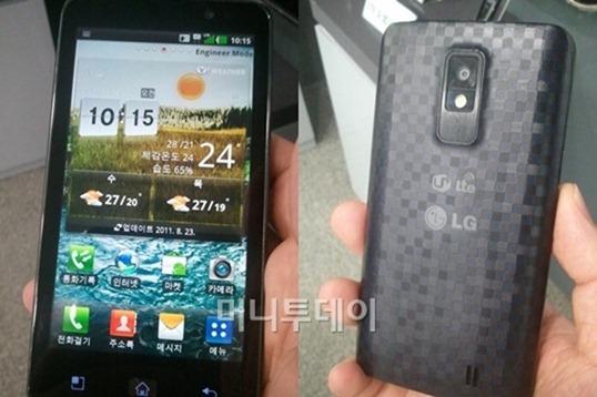 ภาพหลุดตัวเป็นๆ LG LU6200 มาแล้ว มือถือจอคมระดับ HD 720p