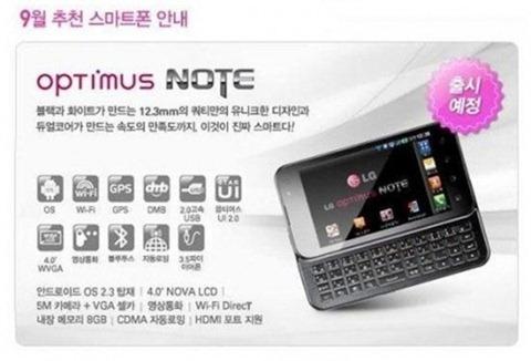 optimusnote01-480x326