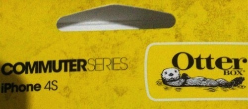 otterbox_4s_case_box_crop