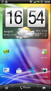 sensation_homescreen1