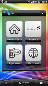 sensation_homescreen2-dtac