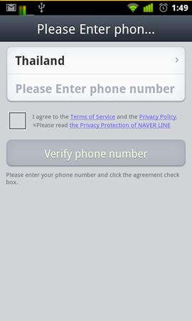 Line โปรเเกรมเเชทข้ามเเพลตฟอร์มสายพันธ์ใหม่จากเกาหลี ^^