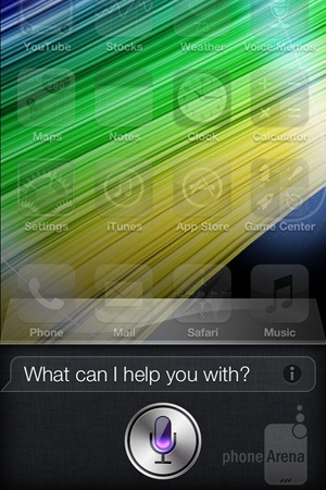 ไขข้อข้องใจ : Siri ใน iPhone 4S มันมีดีอย่างไร ?