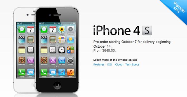 ราคาเครื่องเปล่าปรากฏ : iPhone 4S เริ่มที่ 20,200 บาท  iPhone 4 17,000 บาท