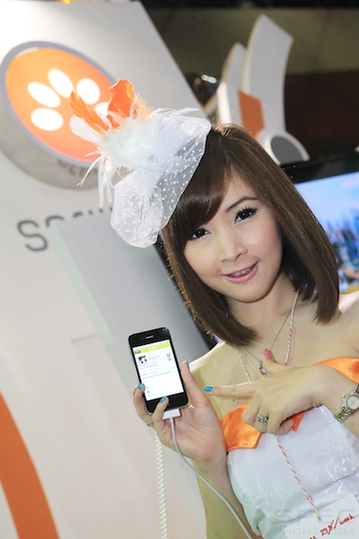 Thailand Mobile Expo Showcase 2011 Pretty2 55