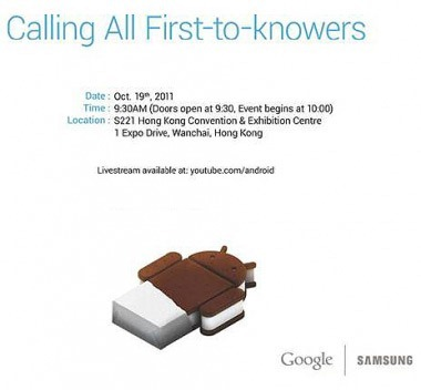 Samsung ยืนยันงานเปิดตัว Galaxy Nexus 19 ตุลานี้ ที่ฮ่องกง