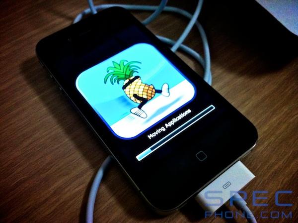 iPhone Jailbreak 1