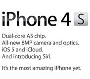 4 เหตุผลน่ารู้! ที่ควรซื้อ Apple iPhone 4S มากกว่า iPhone 4 ตัวเดิม