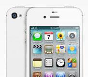 รายงานเผย ต้นทุนค่าเครื่อง iPhone 4S 16 GB แพงกว่า iPhone 4 16GB แค่ 50 cent !!!