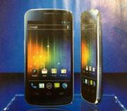 """หลุดก่อนเปิด !!! Nexus Prime มาในชื่อใหม่ """"Galaxy Nexus"""" พร้อมสเปคเครื่อง"""