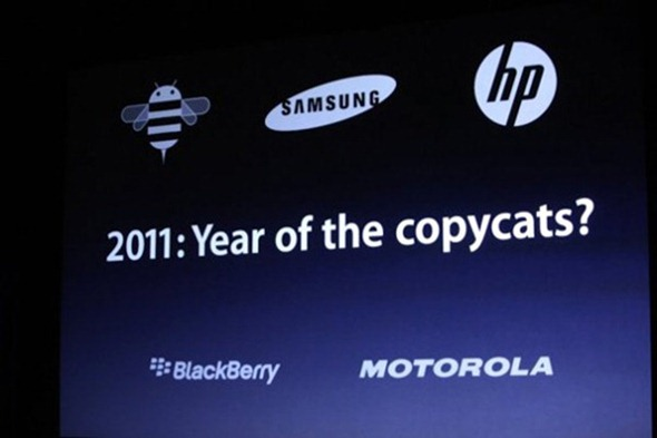 year of the copycats