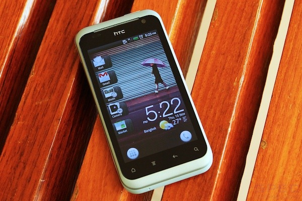 Review HTC Rhyme 1