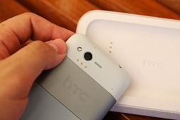 Review HTC Rhyme 42