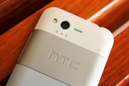 Review HTC Rhyme 4