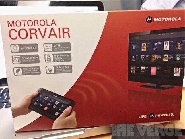 หลุด !! Motorola Corvair รีโมททีวีสมัยใหม่ หัวใจ Android