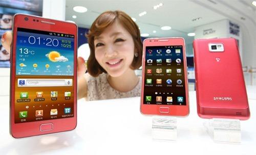 sgs2-pink-1