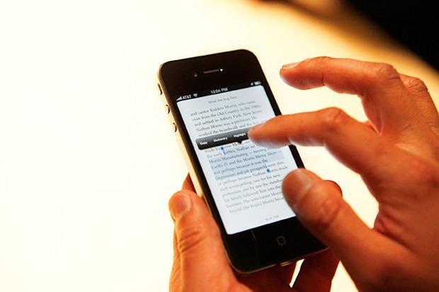 อุทาหรณ์ : ชายมะกันโดนตำรวจจับเพราะ iPhone