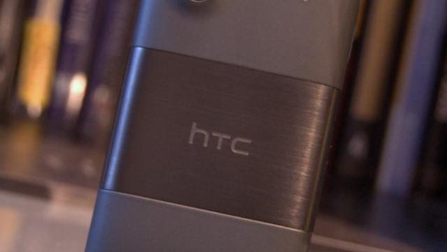 รวมข่าวมือถือใหม่ HTC : ตัวท็อป HTC Elite, ตัวกลาง HTC Fireball และ 4G บน Windows Phone