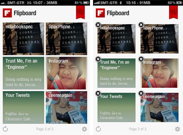Flipboard 03