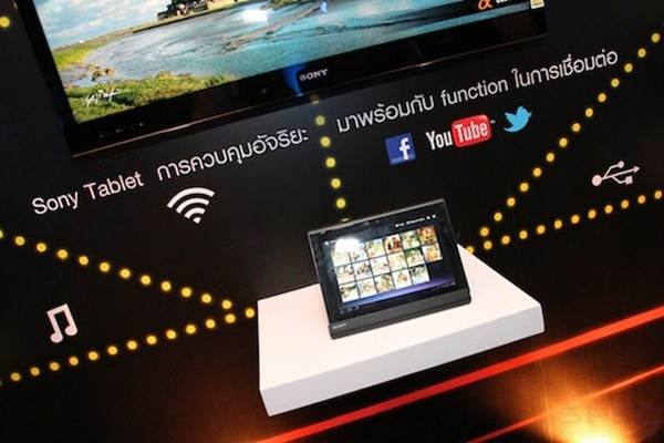 Preview Sony Tablet S1 - SP 30