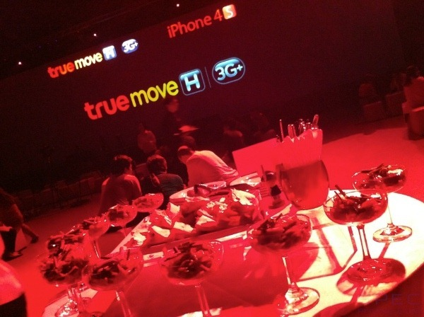 Truemove H 3G  iPhone 4S 50