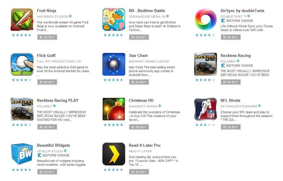 มาต่อกันวันที่สอง! Google ขายแอพดังราคาสุดถูกอีกสิบแอพ