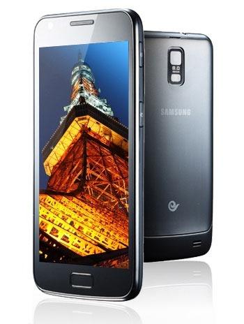 ความฝันที่เป็นจริง !! Samsung Galaxy S II Duos มือถือสองซิมตัวแรงจอยักษ์
