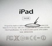 เจ้าแพ้แล้ว! Apple เสียชื่อ iPad ในประเทศจีนส่อโดนฟ้องเสียเงินหลายหมื่นล้านบาท