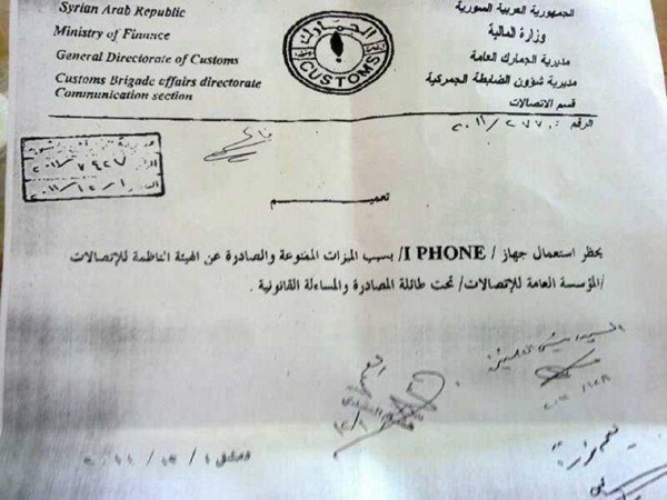 iphone-syria-ban