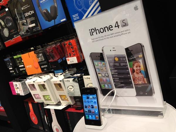ซื้อให้ได้ถ้านายเเน่จริง : iStudio ขาย iPhone 4S สาขาละไม่เกิน 100 เครื่อง ขายเเค่ 23/24/25 ธันวาคมนี้