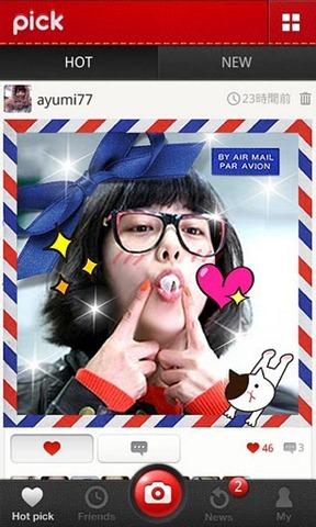 Pick เเอพเเชร์ภาพเหมือน instagram จาก Naver เจ้าของเดียวกับ Line