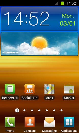 มาแล้วรอม 4.0.3 บน Galaxy S II รุ่นทดสอบ, พร้อมโหลด ถ้าใจถึงพอ