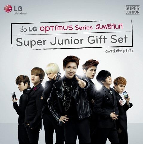 [PR News] แอลจีเอาใจสาวกเกาหลี ซื้อ LG Optimus รับฟรี Super Junior Gift Set พร้อมเผยโฉม PRADA phone by LG 3.0 ครั้งแรก ในงาน ไทยแลนด์ โมบาย เอ็กซ์โป 2012