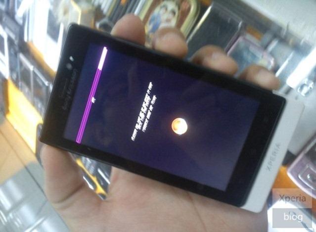 """ไม่เคยเห็นที่ไหนมาก่อน : Sony Ericsson """"Pepper"""" น้องเล็กของ """"Nozomi"""" โผล่ตัวจริงก่อนงาน CES 2012"""
