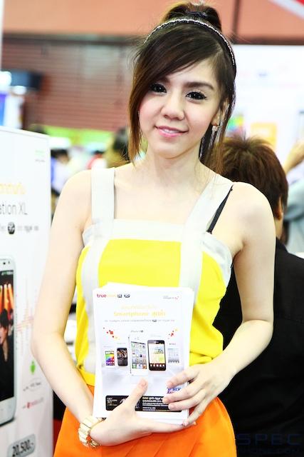 Pretty TME 2012 1 12