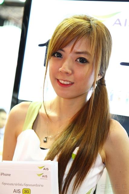 Pretty TME 2012 1 3
