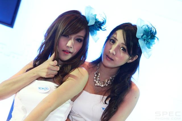 Pretty TME 2012 1 32
