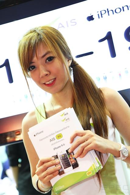Pretty TME 2012 1 4