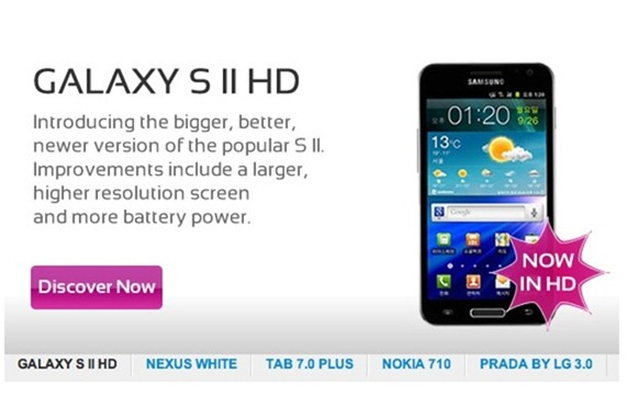 Samsung-Galaxy-S-II-HD-UK