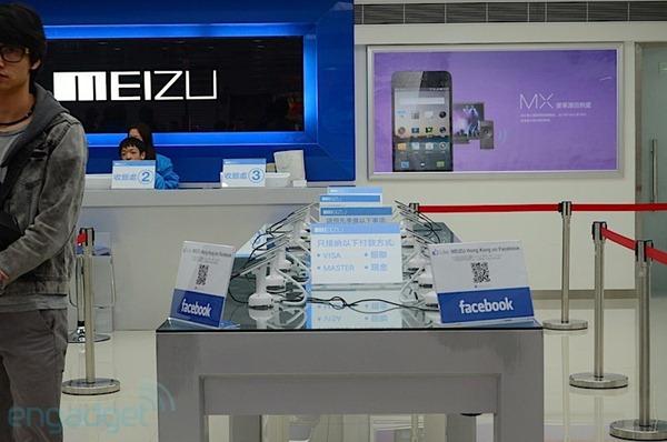meizu-hk-2