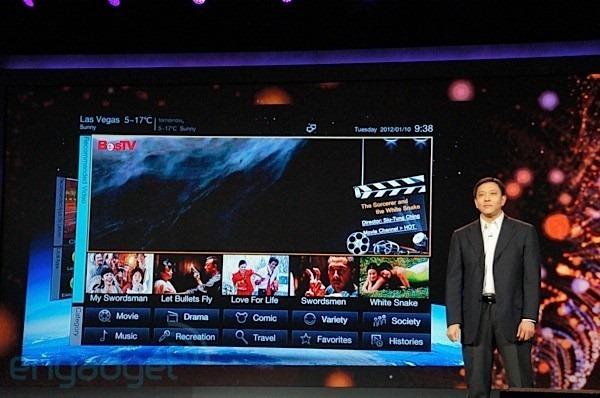 [CES 2012] Qualcomm เปิดตัวของใหม่ : Game Command, Snapdragon S4 Quad Core เเละ WiFi Display