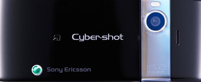 มือถือ Sony Cyber-Shot คืนชีพ กล้อง 16 ล้าน ค่า ISO 12800 !!