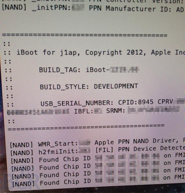 Amazon ใบ้อาจเห็น iPad 3 ปลายเดือนมีนาคม, หลุดข้อมูลจาก iBoot ยืนยัน iPad ใหม่ใช้ Apple A6
