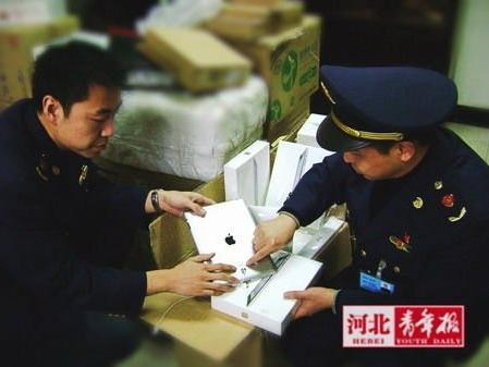 ipad-china