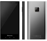 Panasonic ลุยนอกญี่ปุ่น เปิดตัว Panasonic Eluga สมาร์ทโฟนกันน้ำ กันฝุ่น แต่บางเฉียบ