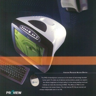 proview-ipad-image-002