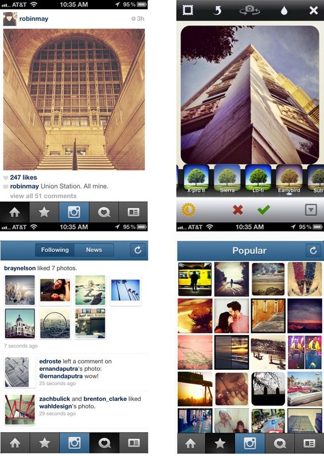 Instagram 2.1 เพิ่มฟิลเตอร์ ปรับ UI ใหม่